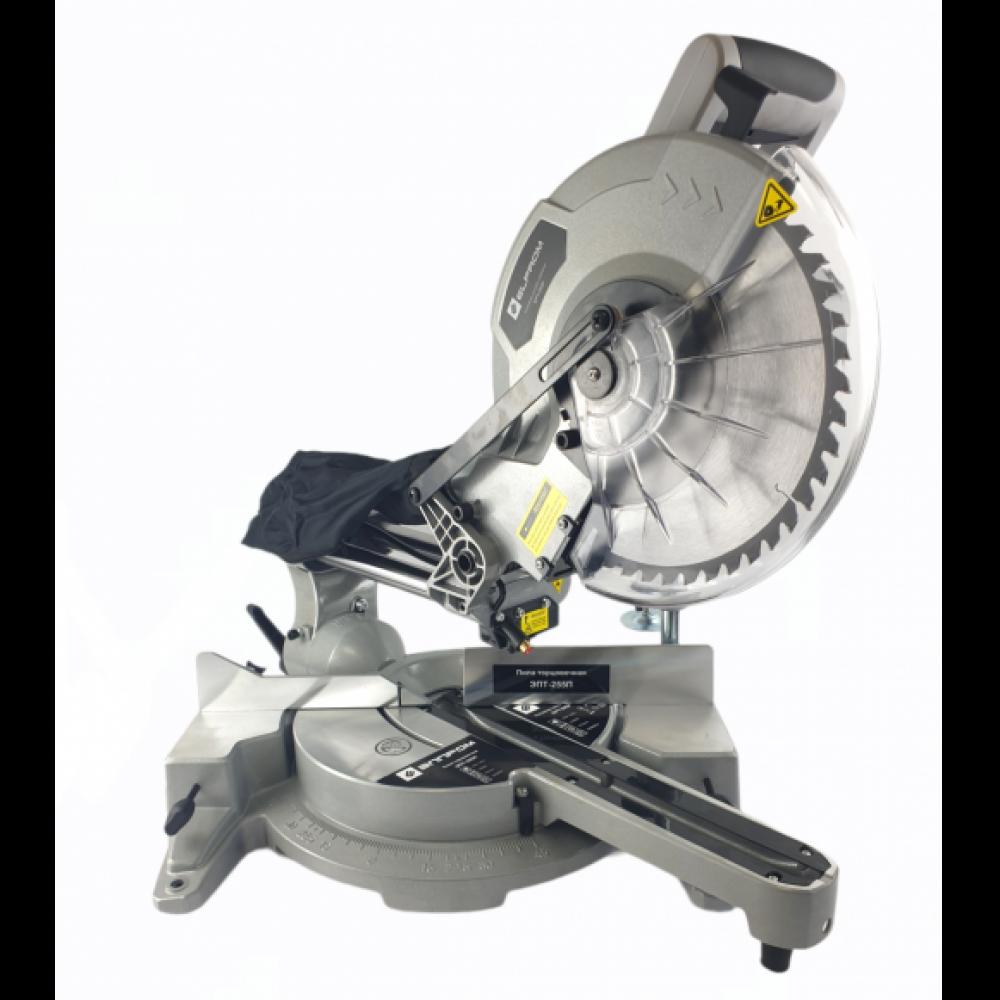 Fierastrau electric circular Elprom EPT - 255P, 2200W, 5000RPM, cu GLISARE, disc 255 mm